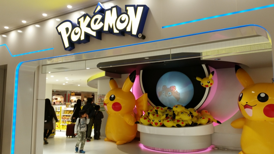 Here's How Much An Employee Earns At The Pokemon Center