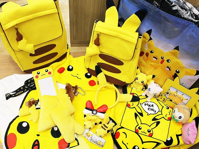 Have A Closer Look At Pokemon Center's Pikachu Mass Outbreak Merchandise