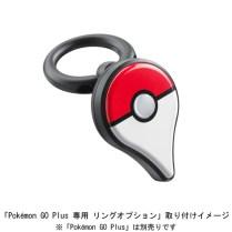 pokemon_go_plus_ring_accessory_pic_2