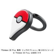 pokemon_go_plus_ring_accessory_pic_3