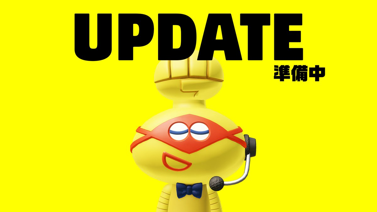 A New Character Is Being Teased For ARMS