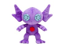 pokecen_pokemon_plush_sept2_pic_4