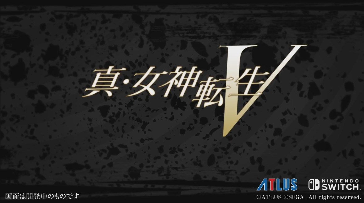 Shin Megami Tensei V Confirmed For Nintendo Switch