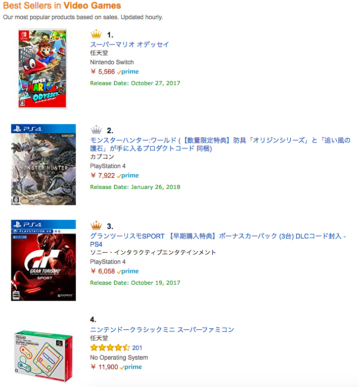 smo_amazon_bestselling_oct162017_2.png?w