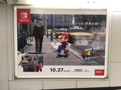 super_mario_odyssey_billboard_japan_1