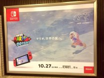 super_mario_odyssey_billboard_japan_2
