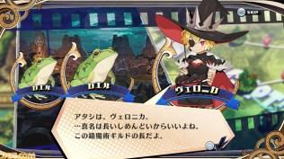 your_four_knight_princesses_training_story_ss_1_famitsu