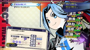 your_four_knight_princesses_training_story_ss_2_famitsu