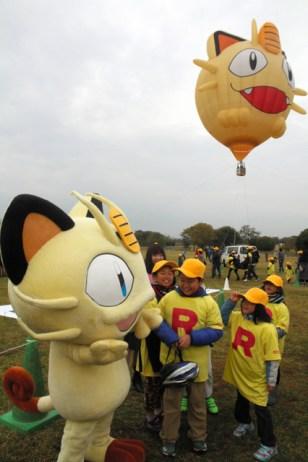 pikachu_team_rocket_campaign_saga_2017_photo_3