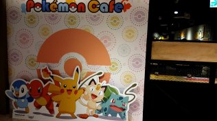 pokemon_cafe_taiwan_2017_photo_1