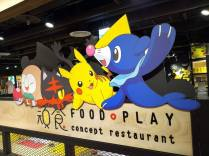 pokemon_cafe_taiwan_2017_photo_10