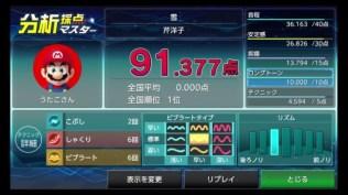 karaoke_joysound_switch_ss_2