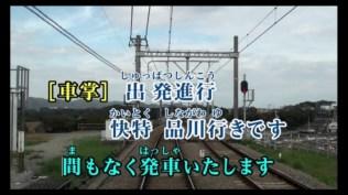 karaoke_joysound_switch_ss_7