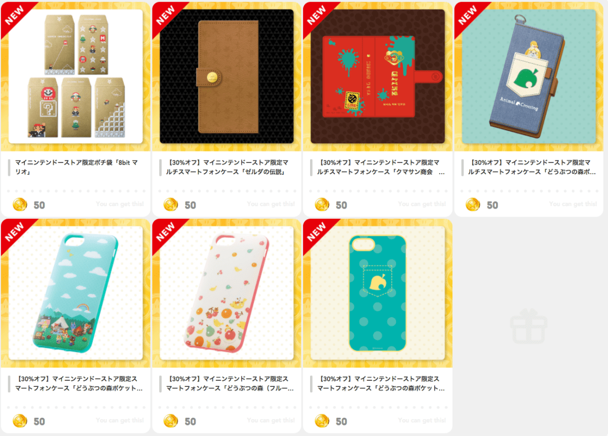 My Nintendo Gets 7 Exclusive Rewards In Japan