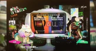 splatoon_2_splatfest_uniqlo_jp_1