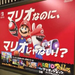 mario-rabbids-japan-ads-1