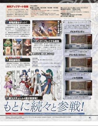 fire-emblem-warriors-shadow-dragon-dlc-scan-3