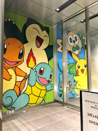 pokecen-tokyodx-beforelaunch-photo-5