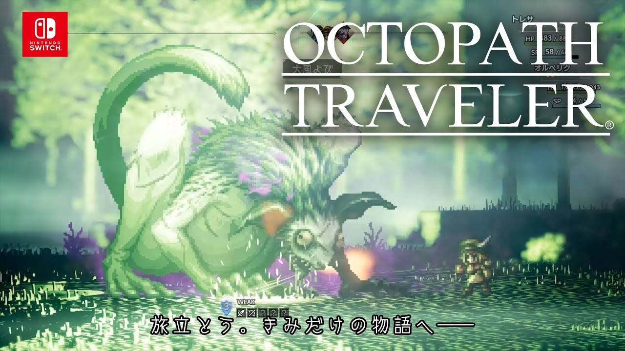 check-out-the-first-octopath-traveler-we