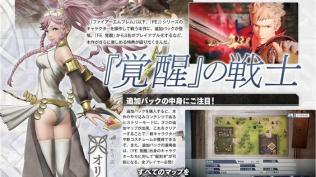 fire-emblem-warriors-feawakening-famitsu-1