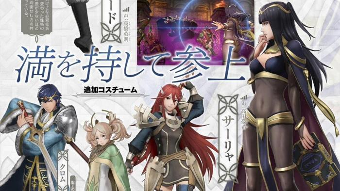 Fire Emblem Warriors' Awakening DLC Arrives Tomorrow