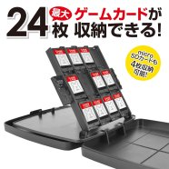gametech-switch-stand-cart-storage-4