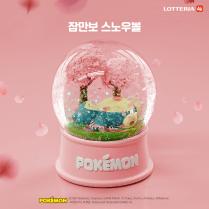 lotteria-pokemon-snowglobe-mar2018-4