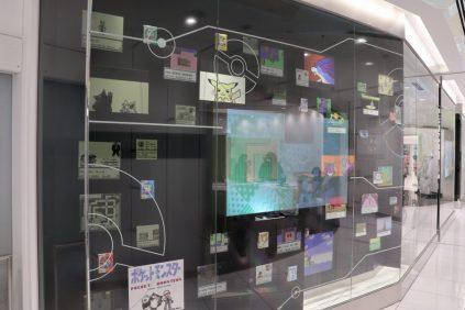 pokemon-center-tokyo-dx-cafe-mar132018-photo-10