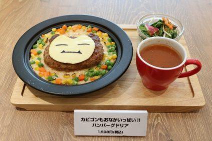 pokemon-center-tokyo-dx-cafe-mar132018-photo-27