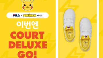 592193bb2170b Fila Pokemon Sneakers Out In South Korea On February 9