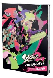 splatoon-2-splatergy-guide-jp-1