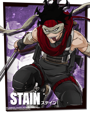 Stain_1522327451