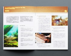 legend-of-zelda-botw-ost-launch-pic-6