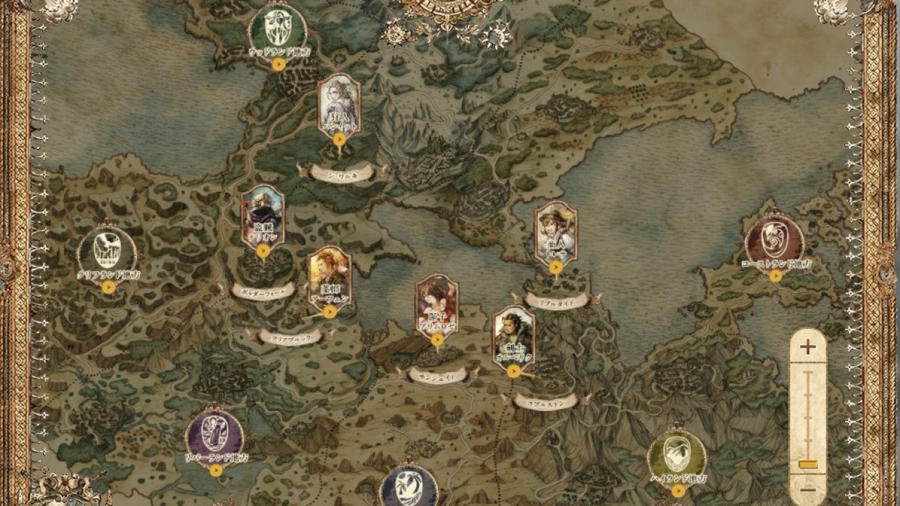 Octopath Traveler World Map Octopath Traveler Website Updated With New Map And Music