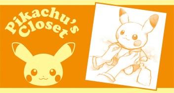 pokecen-pikachu-closet-lady-bug-1