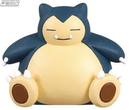 pokemon-oyasumi-friends-sunmoon2-capsule-4