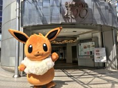 project-eevee-visits-shibuya-109