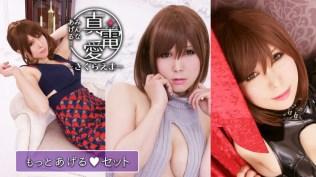 shin-den-ai-ema-sakura-ss-16