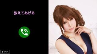 shin-den-ai-ema-sakura-ss-3