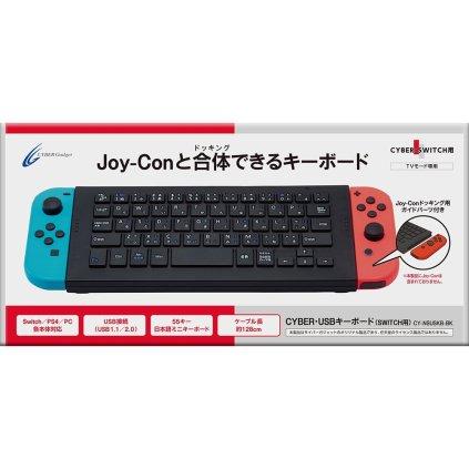 cyber-usb-keyboard-switch-1