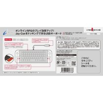 cyber-usb-keyboard-switch-2
