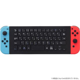cyber-usb-keyboard-switch-4