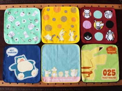 ichiban-kuji-pokemonhey-pikachu-and-frineds-photo-14