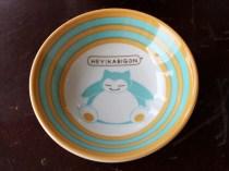 ichiban-kuji-pokemonhey-pikachu-and-frineds-photo-24