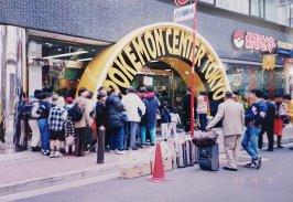 pokecen-tokyo-1999-photo-1