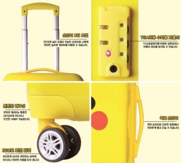 pokemon-korea-pikachu-luggage-5
