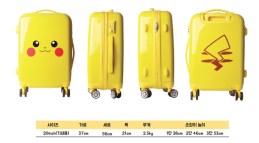 pokemon-korea-pikachu-luggage-7