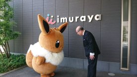 project-eevee-visits-company-imuraya-30