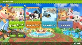 wakuwaku-animal-land-announce-3