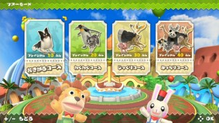 wakuwaku-animal-land-announce-4